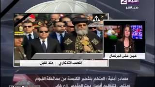 بالفيديو.. رفعت السعيد مشيدا بكلمة «السيسي»: لمس الجرح الحقيقي