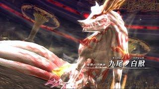 Tokyo Xanadu — True Final Boss (No Damage, Nightmare) + True Ending
