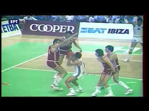 Σοβιετική 'Ενωση - Ελλάδα 101-103 (παρ.) Highlights - U.S.S.R vs Greece - Final Eurobasket 1987.