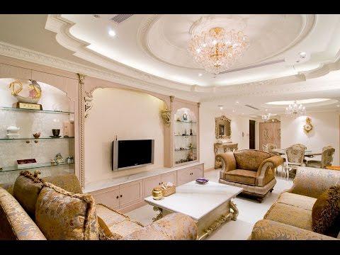 Дизайн гипсокартонного потолка для зала
