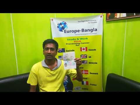 Student Visa Hungary @ Europe Bangla Consultants (Pvt.) Ltd.