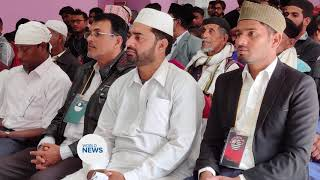 News Report India | Ijtemas held for Auxiliary Organizations in Nepal