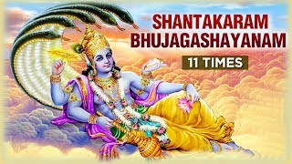 Shantakaram Bhujagashayanam - 11 Times With Lyrics | शान्ताकारं भुजगशयनं | Vishnu Mantra