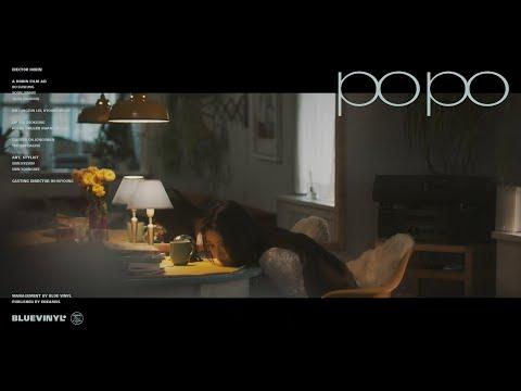 백예린 (Yerin Baek) - 'Popo (How deep is our love?)' M/V