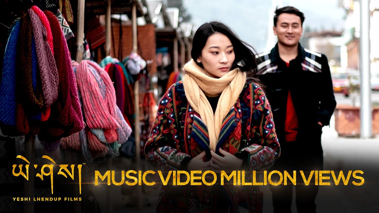 New Bhutanese Music Video 2019 - THONG RA MATHONG - Ugyen Giant | Official Video
