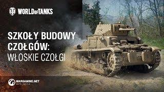 Szkoły budowy czołgów: włoskie czołgi