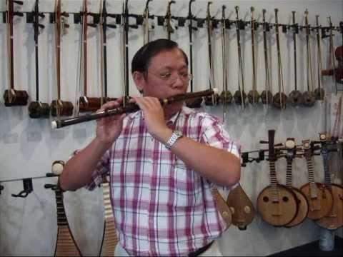 Bawu - Chinese Wind Reed Instrument