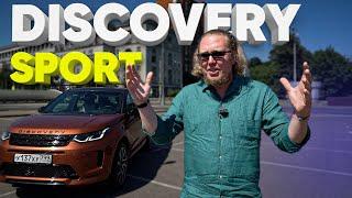 Land Rover Discovery Sport - Большой тест-драйв