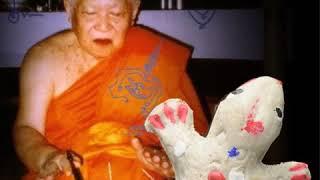 Kata Metta Maha Niyom of Luang Por Lum for Mercy Charm