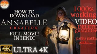 How to Download ANNABELLE: CREATION 2017 full movie in Hindi   Technical 1000% presents