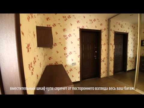Сдается посуточно 1я квартира в г.Волгоград