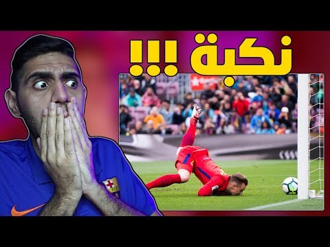 اقوى اخطاء ارتكبها حراس المرمى في 2019 👋😂🔥 !!!