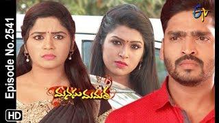 Manasu Mamata   13th March 2019   Full Episode No 2541   ETV Telugu