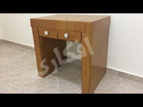 صنع طاولة قراءة بأحترافية عالية Funnycattv