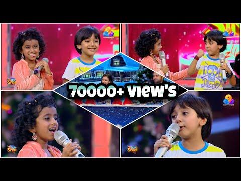 Top Singer അനന്യ & ശ്രീഹരി Combo Duet Eppisode Ananya & Shreehari |FLOWERS TV | Top Singer