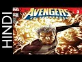 Avengers No surrender Episode 03 Marvel Comics in Hindi By SILVER COMICS