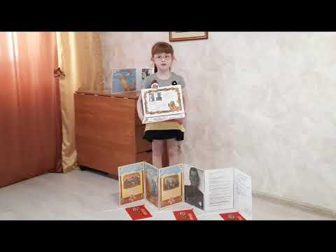 Шевелева Елена,  6 лет г. Кингисепп