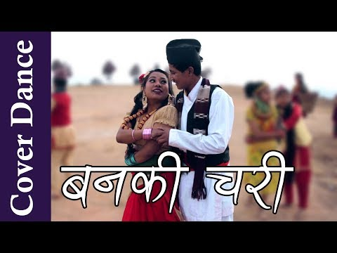Banki Chari Prasad Movie Song | Cover Dance By Real Dream Dance Team