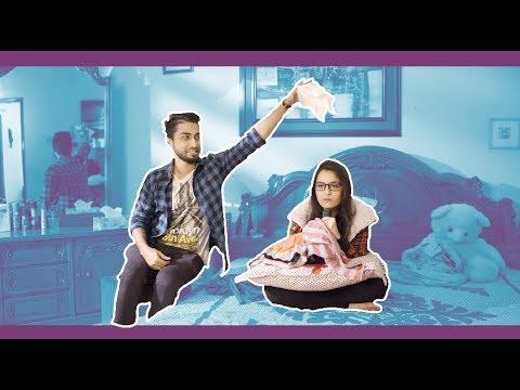 Channel i Tv - Entertainment ekhanei