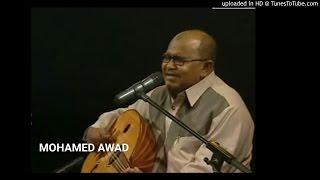 الامين عبدالغفار - باقي الدموع (يا يمه) - عود