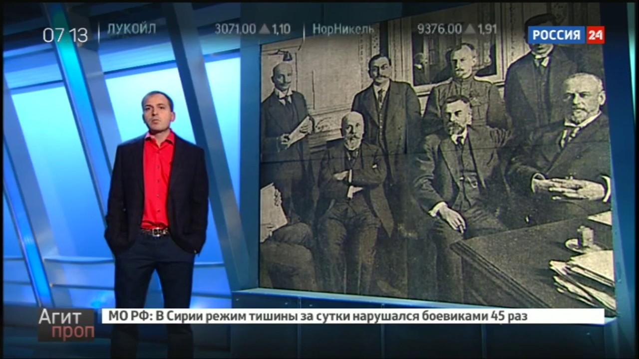 Константин Сёмин Агитпроп от 22 октября 2016 года