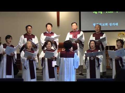 170723 축복하노라 Choir