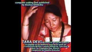 Yo jindagi ko ke bharosa/Tara Devi/Bishnu Shrestha/Abhijit