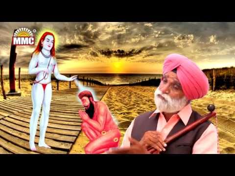 Arja Gujare - Amrik Singh Gazinangal - MMC - Baba Shri Chand Aaya