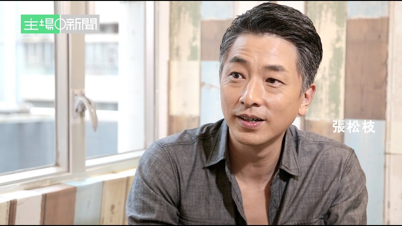 HKTV發牌風波 張松枝:想講就要行出嚟 - YouTube