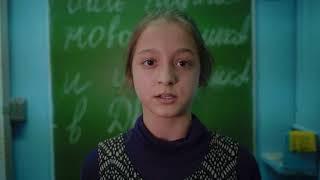 Фрагмент урока ДКП Автушко Светлана Владимировна, учитель ОДНКНР