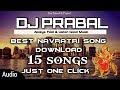 Best Navratri Song 15 DJ Song Download In 1 Click    Navratri Special    Mix By Dj Prabal