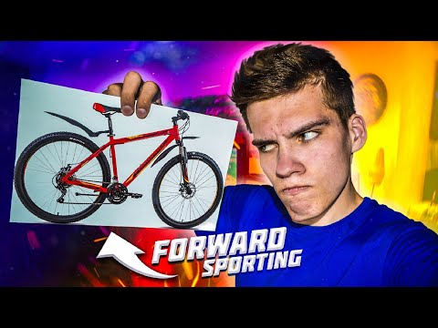 ОБЗОР Forward Sporting 2.0