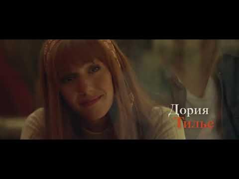 фильмы 2019 которые стоит посмотреть кино новинки русские трейлеры 4