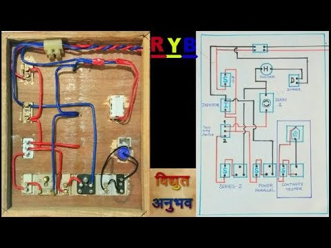 Series Parallel Testing Board Circuit Diagram (HINDI