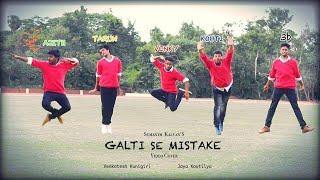 Galti Se Mistake | My first Cover Song | Ranbir Kapoor   Katrina Kaif   Jagga Jasoos