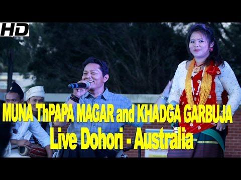 Muna Thapa Magar and Khadga Garbuja Live Dohori in Australia