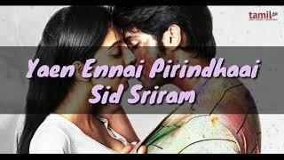 Cover images Yaen Ennai Pirinthaai Song Lyrics With English Translation | Sid Sriram | Adithya Varma