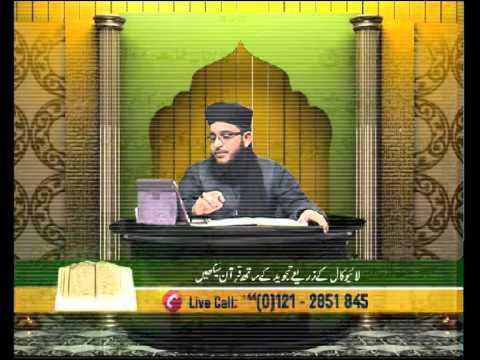 Aaiye Quran Sekheye 04012014 Seg2 17min18sec