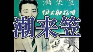 「潮来笠」は橋幸夫のデビュー曲。昭和の名曲です。