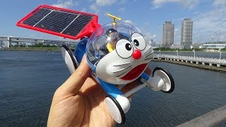 Tamiya Doraemon Solar Car Making Kit 'Solaemon-go'. It costs about ...