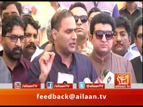Abid Sher Ali @pmln_org Media Talk # current Minister of State for Water and Power #PMLN