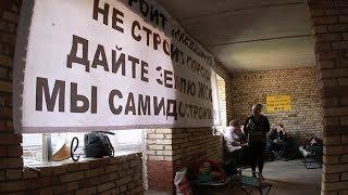 UTV.В Уфе обманутые дольщики объявили голодовку