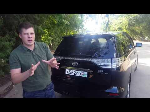 КАК СЭКОНОМИТЬ НА ВСЁМ или Дешевые авто из Абхазии - Toyota Estima Hybrid