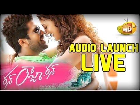 Download Run Raja Run Audio Launch LIVE & Exclusive - Sharwanand, Seerat Kapoor
