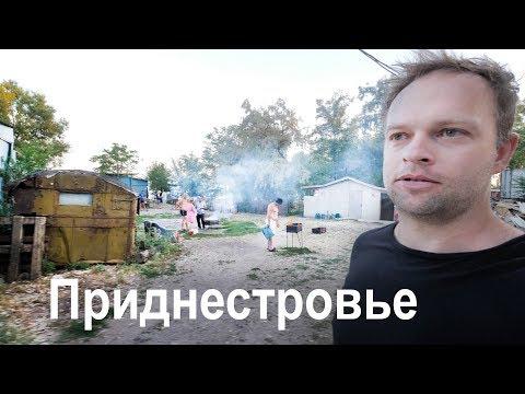 Nieistniejące państwo - Naddniestrze
