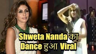 Shweta Bachchan HOT Dance Video At Saudamini Mattu Wedding