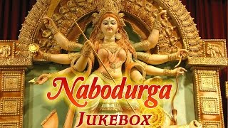 NABODURGA  - NON STOP MUSICAL DRAMA - MYTHOLOGICAL STORIES OF GODDESS DURGA - DURGA PUJA (POOJA) HD