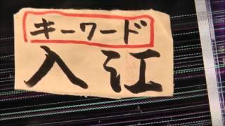 世田谷一家殺人事件△http://d.hatena.ne.jp/kouhou999/20141215 天皇創...