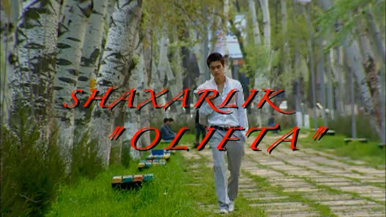Shaharlik olifta (o'zbek film) | Шахарлик олифта (узбекфильм)