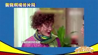 《芒果捞星闻》 Mango Star News:黄晓明跨年专访:即将为人父迎来新阶段 自曝游戏迷属性 【芒果TV官方版】